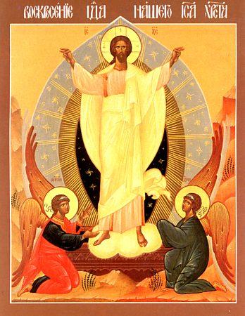 http://www.avs75.ru/doc/icons/Voskresenie-Gospoda-nashego-Iisusa-Hrista.jpg
