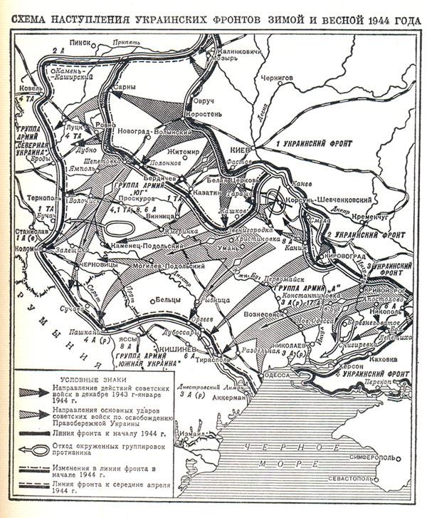 Схема наступления украинских